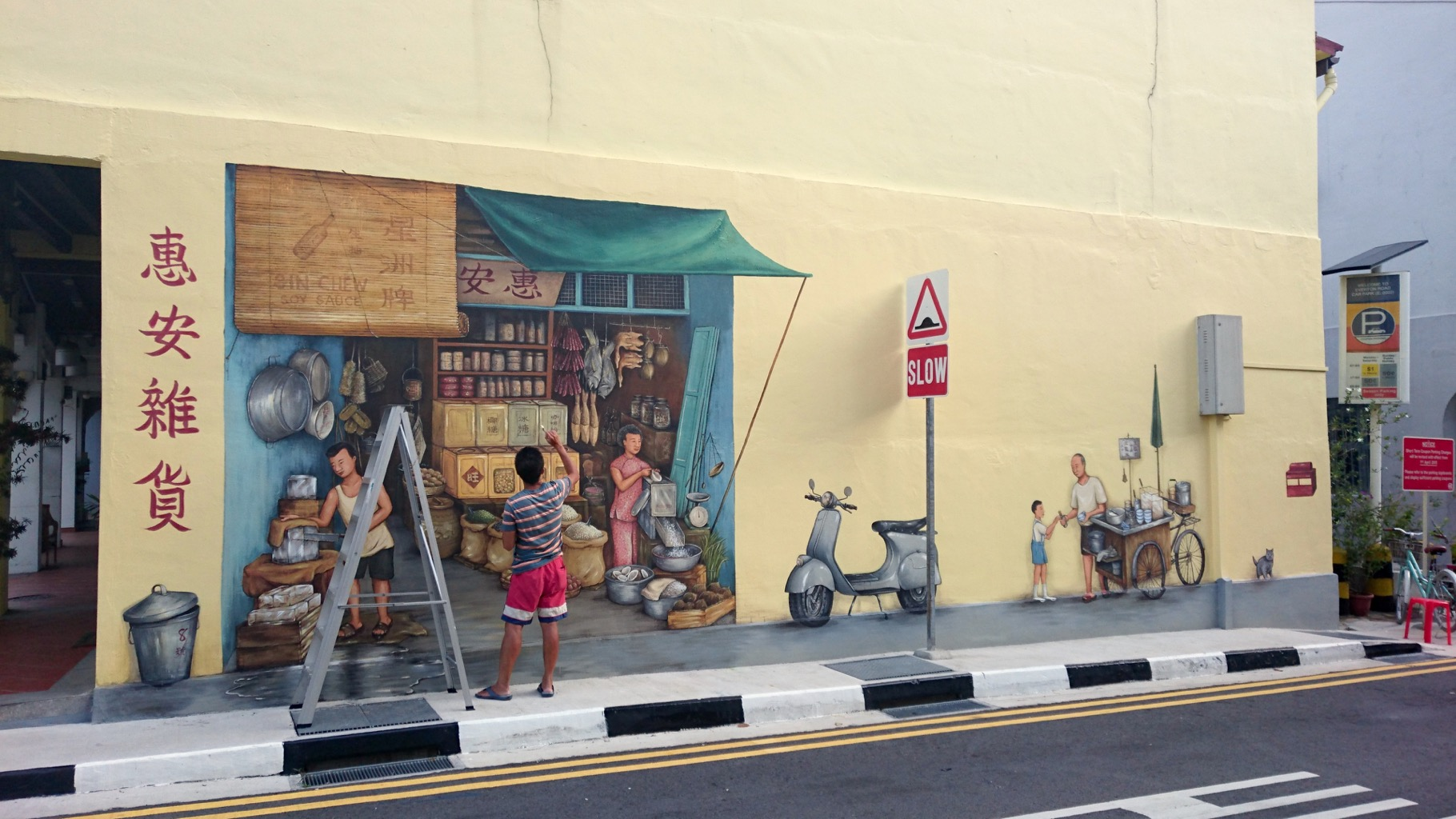 The Story Behind Provision Shop Mural Walkabout With YC - Beautiful street murals appear on roads only when it rains