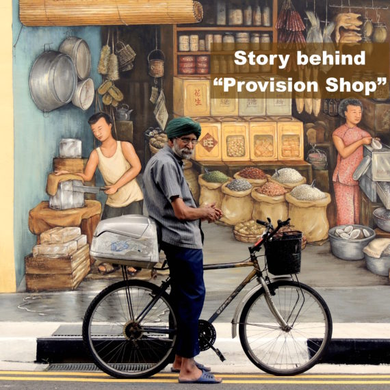 "The Story behind ""Provision Shop"" Mural"