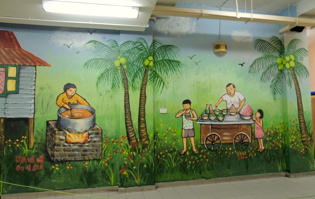 """Kampung Chai Chee"" – Thye Hua Kwan Home for Disabled Adults – created June 2016 with volunteers from Goldman Sachs (not opened to public)"