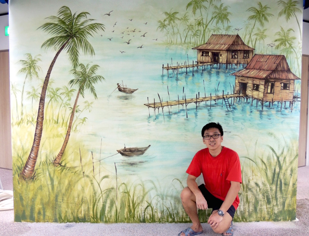 """Kampung Buangkok Ubin"" – St Andrew's Nursing Home - created June 2016 (not opened to public)"