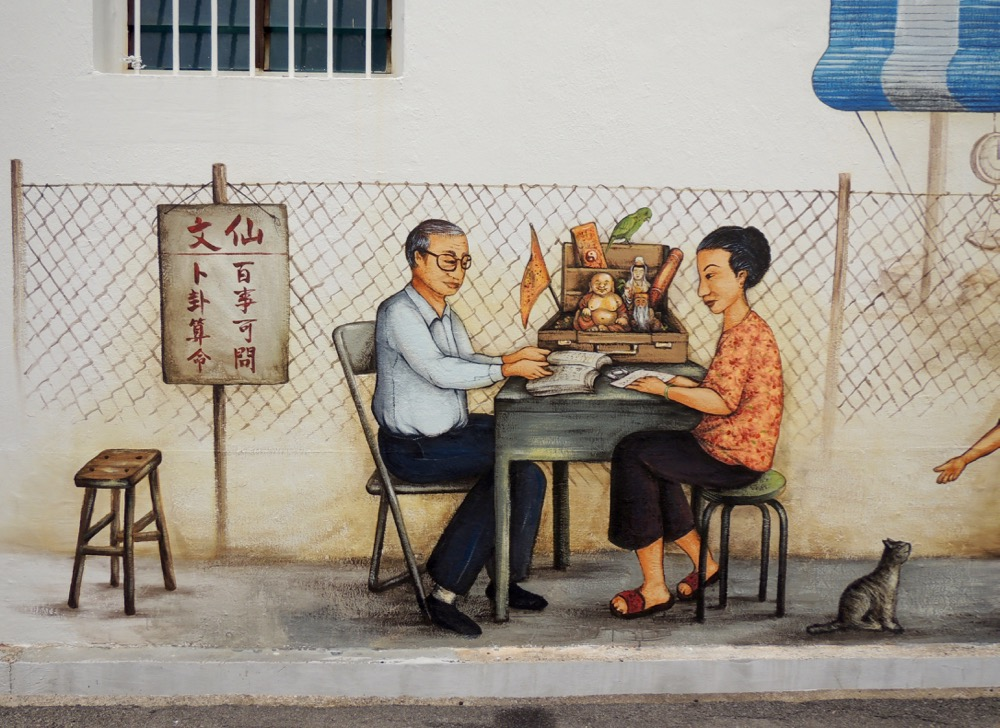 """The """"Fortune Teller"""" mural. Unfortunately, I could not invite the real fortune teller to view this mural. He had passed on several years ago."""