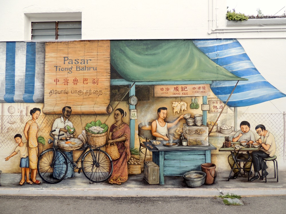 """Pasar and the Fortune Teller"" – Tiong Bahru, Eng Watt Street Block 73 – created April 2016"