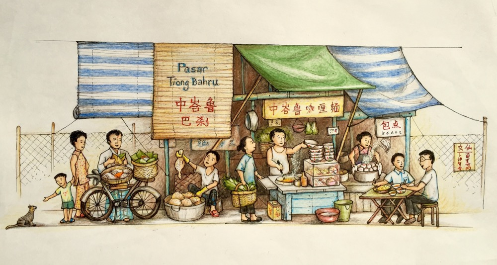 "The original sketch of ""Pasar"""