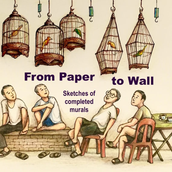 From Paper to Wall – Sketches of completed murals