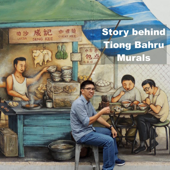 The Story of YC's Tiong Bahru Murals