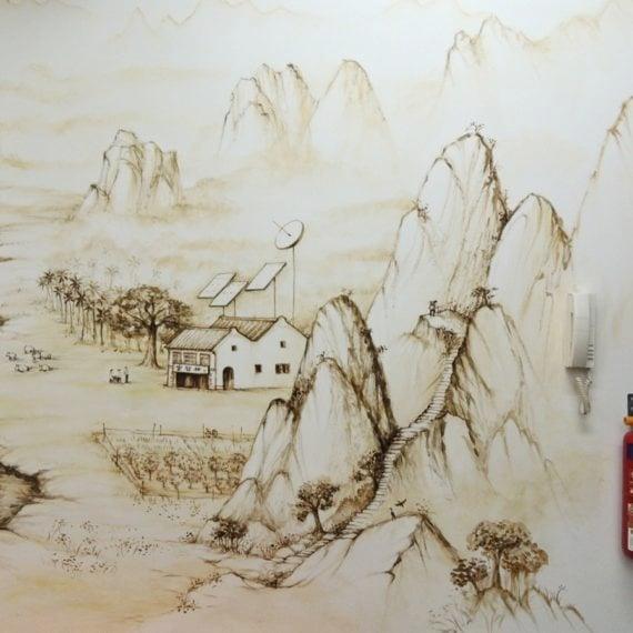 Baozhilin