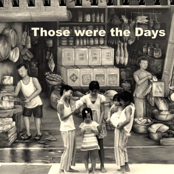 Those were the Days, Here are our Stories