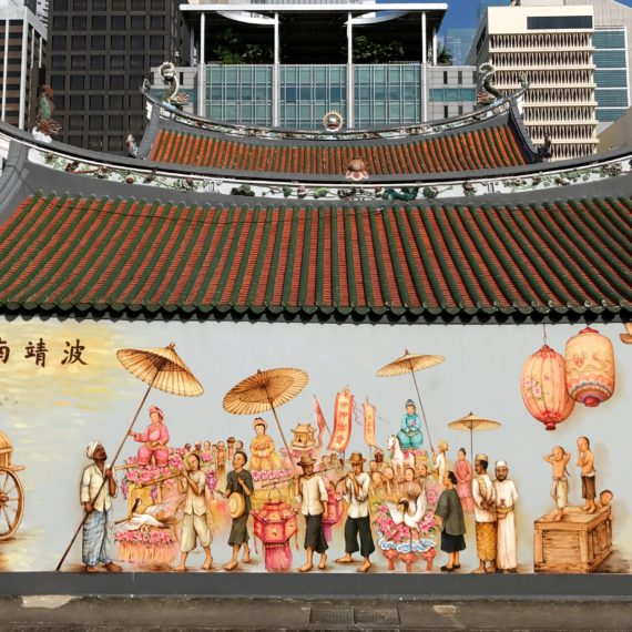 Thian Hock Keng Mural  天福宫壁画
