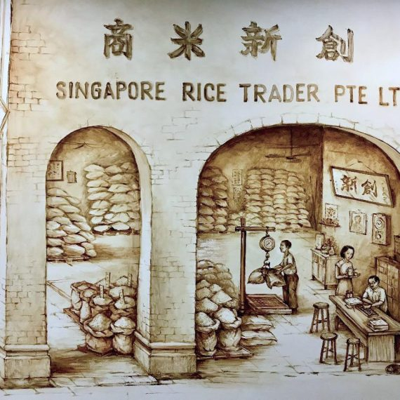 Rice Trader