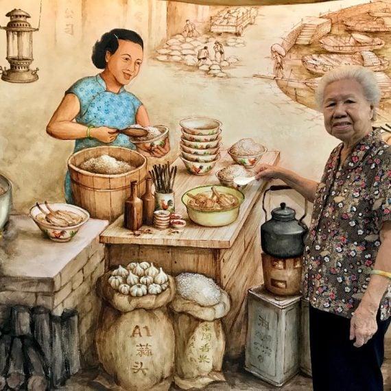Tuan Yuan Bak kut Teh   团缘肉骨茶