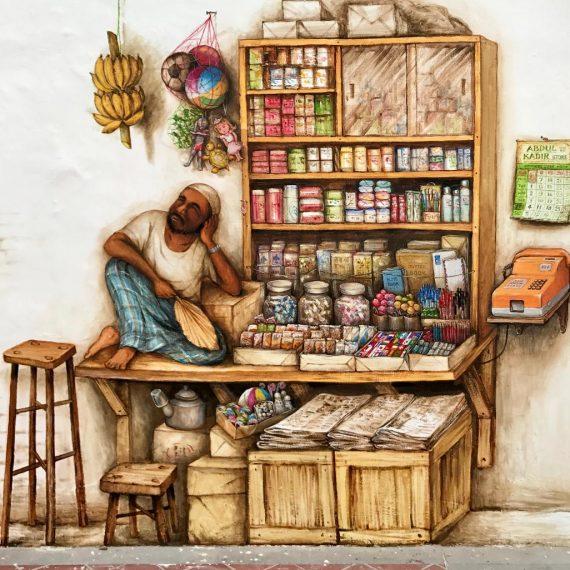 Mamak Store