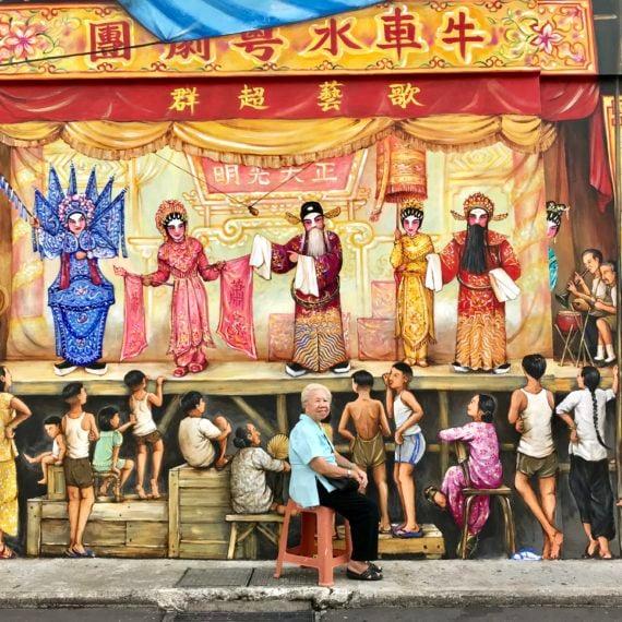 Cantonese Opera   做大戏