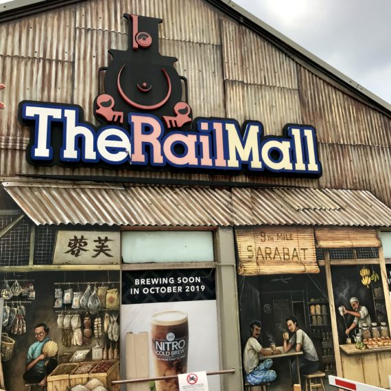 Rail Mall – The Last Train